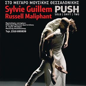 Sylvie Guillem-Russell Maliphant
